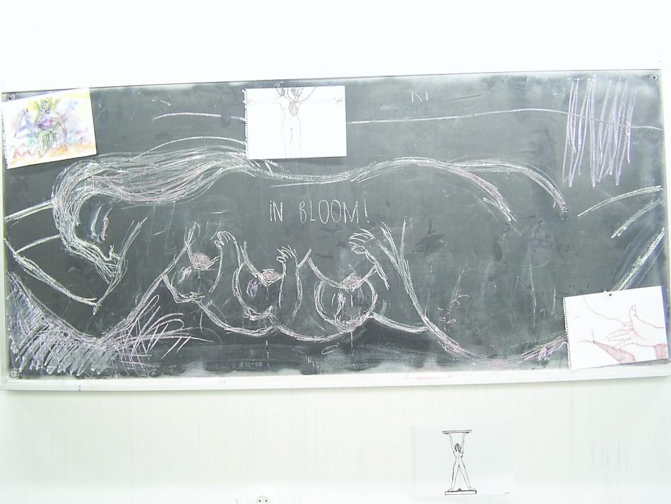 вчителька