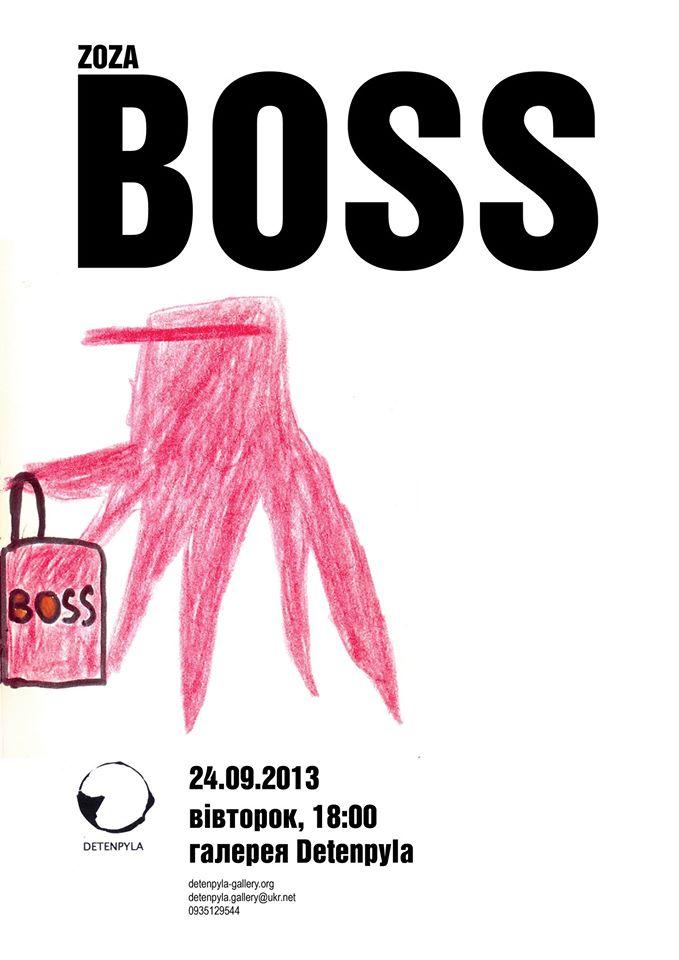 zoza_boss_poster